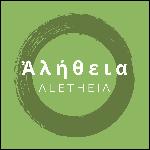 Aletheia Photo